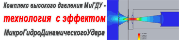 migdu.ru